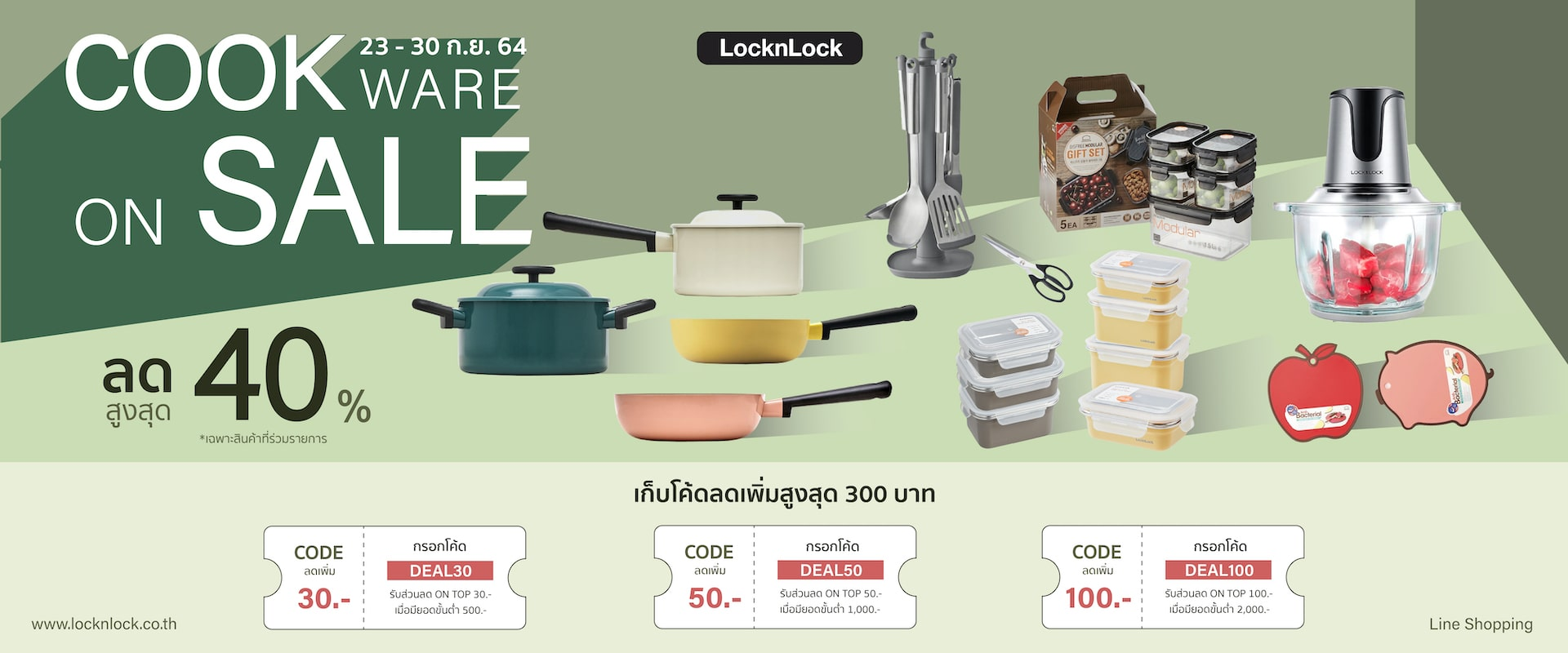 banner cookware on sale-01-min